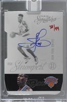 Iman Shumpert (2012-13 Panini Signatures) /99 [BuyBack]