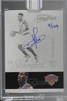 Iman Shumpert (2012-13 Panini Signatures) [Buy Back] #/149