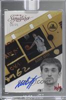 Alexey Shved (2012-13 Panini Signatures Film Red) [BuyBack] #/19