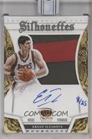 Ersan Ilyasova (2013-14 Panini Preferred) /25 [ENCASED]