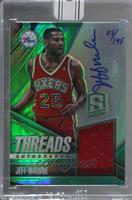 Jeff Malone (13-14 Spectra Threads) /145 [Buy Back]