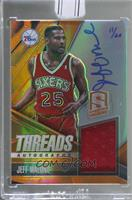 Jeff Malone (2013-14 Panini Spectra Threads Autographs Orange) [Buy Back] …