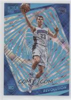 Rookies - Mario Hezonja #/100