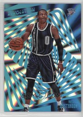 2015-16 Panini Revolution - [Base] - Sunburst #36 - Russell Westbrook /75