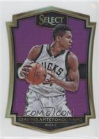 Premier Level Die-Cut - Giannis Antetokounmpo /99