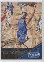Rookies - Justin Anderson