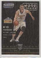 Wood Rookies - Nikola Jokic