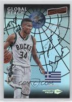 Global Reach - Giannis Antetokounmpo