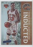 Inducted - Patrick Ewing