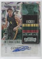 International Ticket - Mindaugas Kuzminskas #/23
