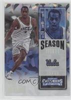 Season Ticket - Arron Afflalo /23