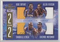 Allen Iverson, Dikembe Mutombo, Kobe Bryant, Shaquille O'Neal /25