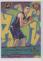 Rookies III - Dragan Bender