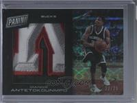 Giannis Antetokounmpo [Noted] #/25