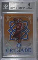 Ben Simmons [BGS 9 MINT] #/25