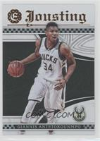 Left - Giannis Antetokounmpo