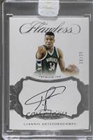 Giannis Antetokounmpo /25 [Uncirculated]