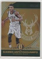 Base - Giannis Antetokounmpo /269