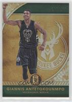 Photo Variation - Giannis Antetokounmpo /269