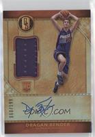 Rookie Jersey Autographs - Dragan Bender /199