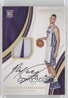 Rookie Patch Autographs - Georgios Papagiannis /10