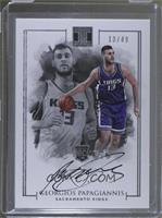 Rookie Autographs - Georgios Papagiannis /49
