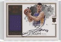 Elegance Rookie Jersey Autographs - Ivica Zubac /99