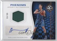 Dwight Powell [Noted] #/99
