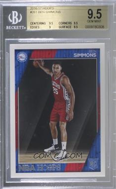 2016-17 Panini NBA Hoops - [Base] #261 - Rookies - Ben Simmons [BGS9.5GEMMINT]