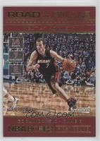 First Round - Goran Dragic /2016