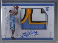 Rookie Patch Autographs Horizontal - Jamal Murray #/49