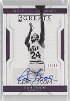 Ron Boone /99