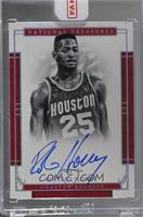 Robert Horry /1 [Uncirculated]