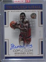 Bernard King /25 [Uncirculated]