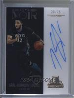 Karl-Anthony Towns /75