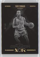 Black and White - Tony Parker /10