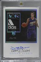 Dragan Bender /1