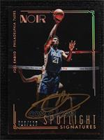 Vertical - Joel Embiid [Noted] #/125