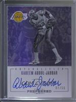 Unparalleled - Kareem Abdul-Jabbar #/50