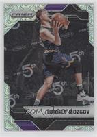 Timofey Mozgov #/25