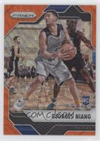 Georges Niang #/25