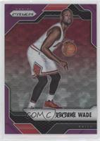 Dwyane Wade /75