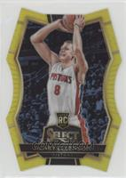 Premier Level Die-Cut - Henry Ellenson /75