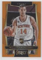 Concourse - Willy Hernangomez #/60