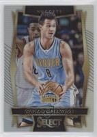 Concourse - Danilo Gallinari [EX to NM]