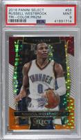 Concourse - Russell Westbrook [PSA 9 MINT]