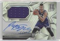 Rookie Jersey Autographs - Georgios Papagiannis /300
