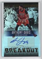 Anthony Davis #/49