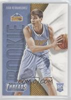 Leather Rookies - Juan Hernangomez