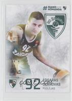 Edgaras Ulanovas #/300